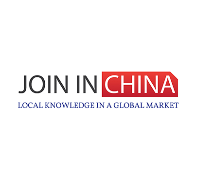 QUOTE - JOIN IN CHINA